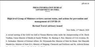 India travel advisory