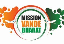 Vande Bharat Mission India to repatriate Indians to India
