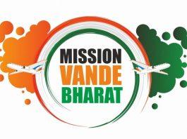 Vande Bharat Mission India to repatriate Indians to India