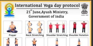 42 Yoga Poses of Common Yoga Protocol of International Day of Yoga