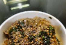 Spicy Brinjal Chutney by Vasanthi Ram