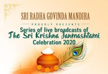INVITATION TO SRI KRISHNA JANMASHTAMI FESTIVAL 2020