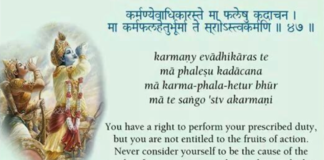 A guidebook to life - Shrimad Bhagavad Gita