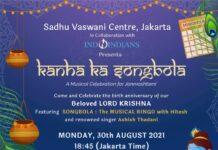 Kanha Ka Songbola - A musical celebration for Janmashtami