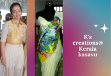 A Poem of Cream and Gold by Kheya Joseph