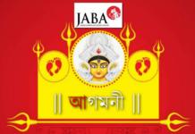 JABA Durgotsav 2021 Jakarta