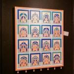 The Spiritual Gateway by Vaishali Deepak